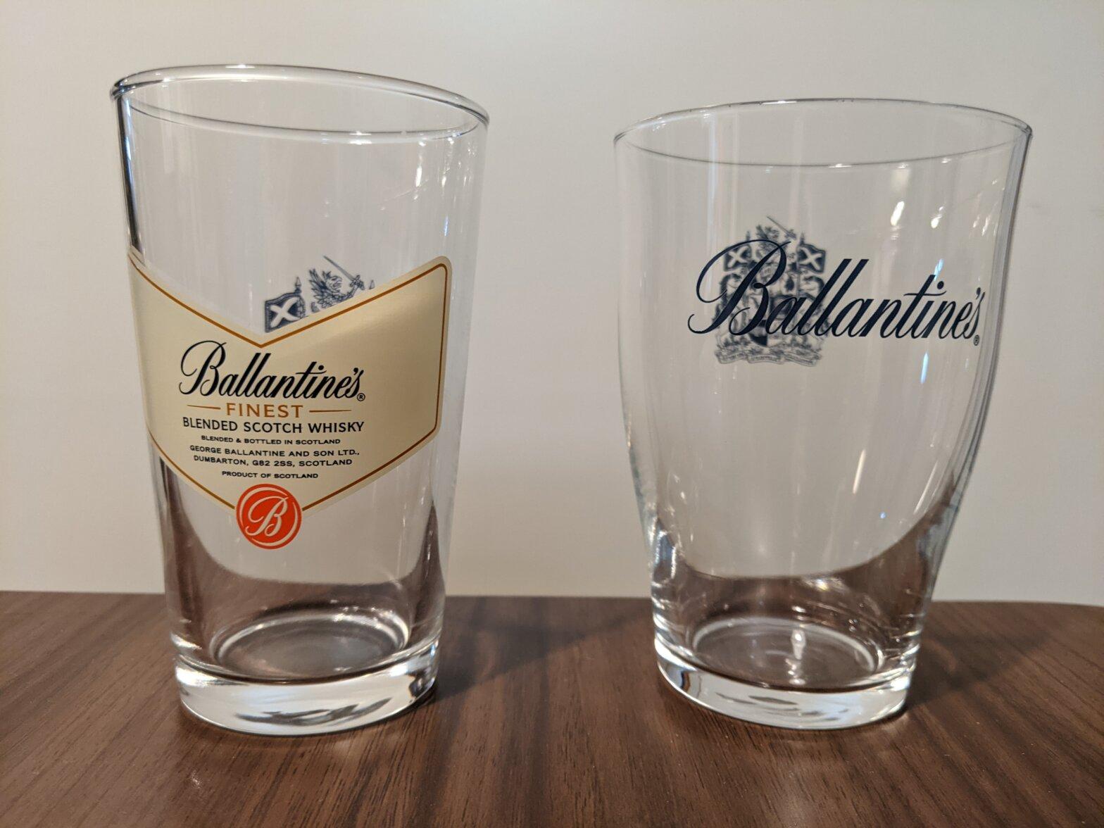 バランタイングラス