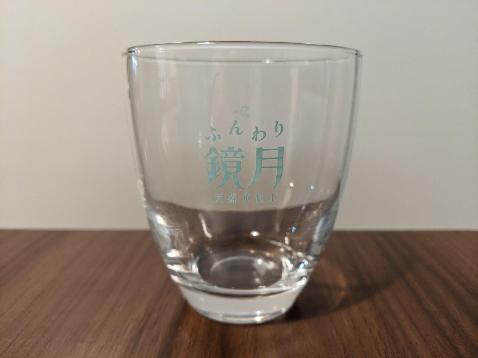 鏡月グラス