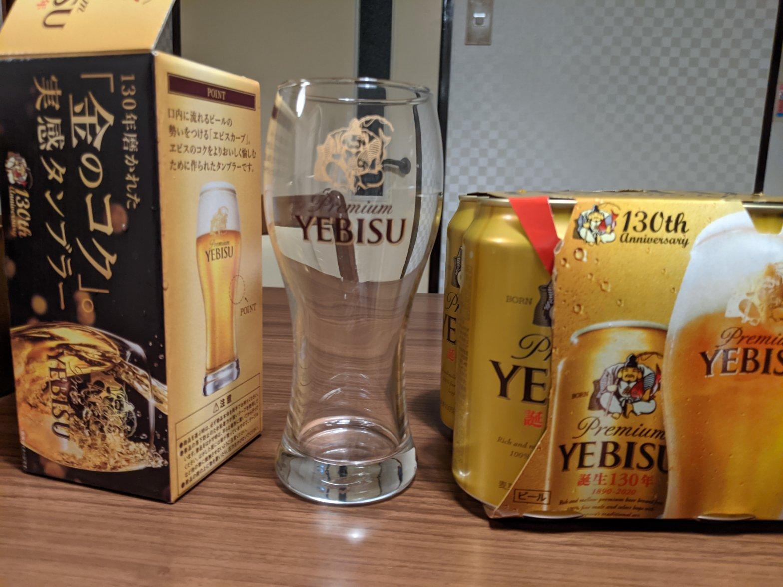 ヱビスビールグラス