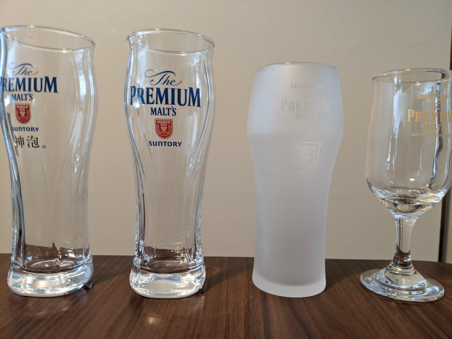 プレモル グラス