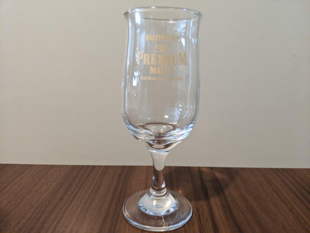プレモル ワイングラス