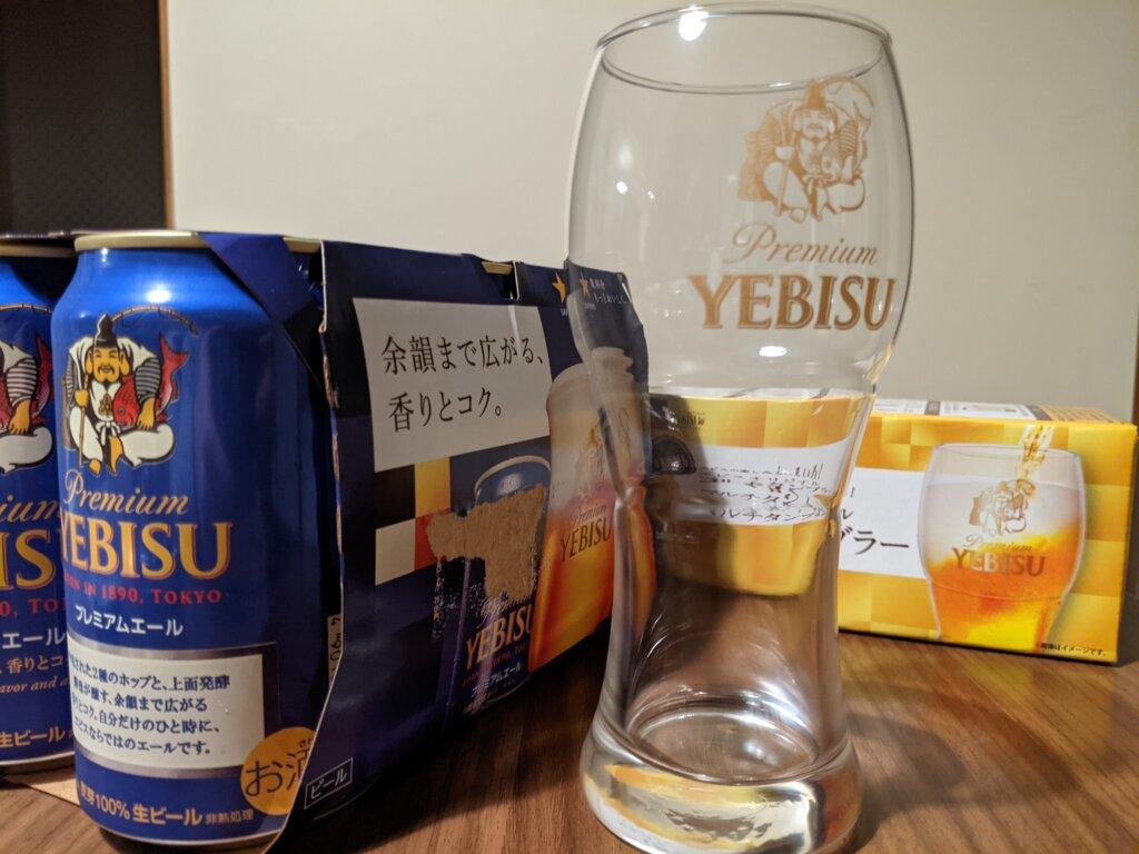 ヱビスビール グラス