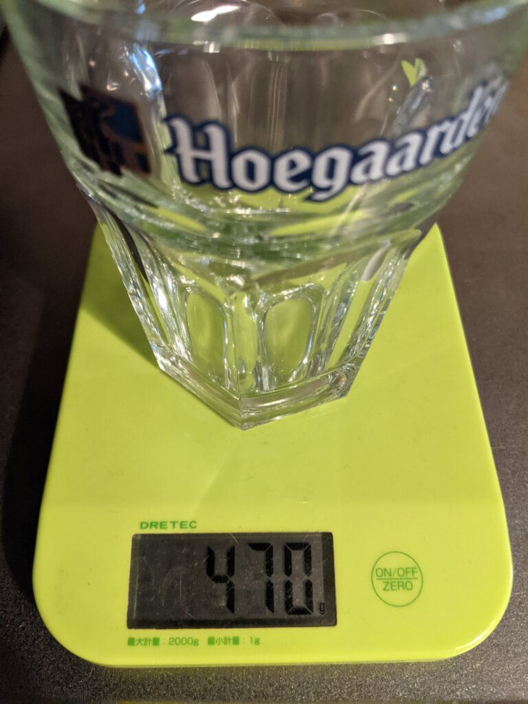 ヒューガルデン グラス 重さ