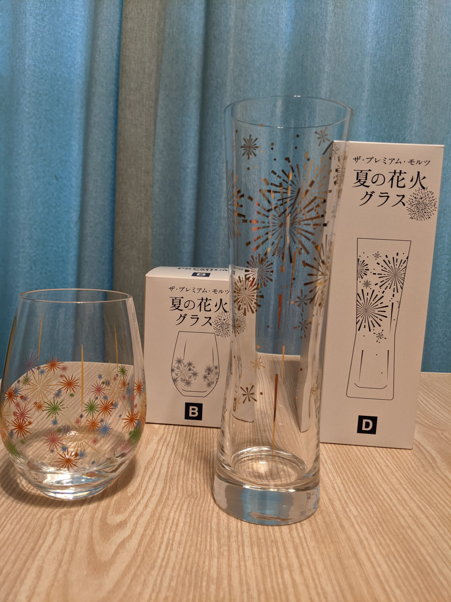 グラスと箱